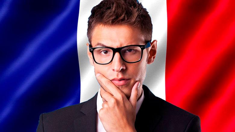 Попперсы Франция
